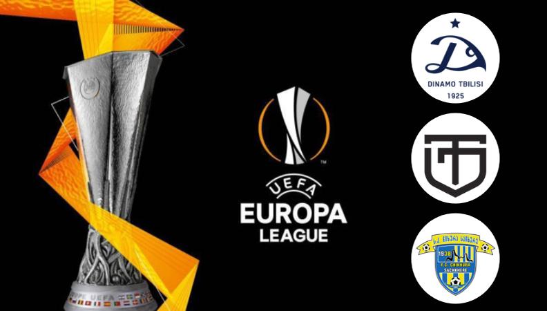 ევროპა ლიგის პირველ ეტაპზე წარმატების შემთხვევაში,მომდევნო ეტაპზე ვის შეხვდება ქართული გუნდები ცნობილია