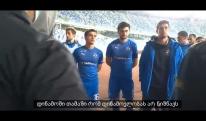 """""""დინამოში"""" თამაში დინამოელობას არ ნიშნავს - ფანები მოთამაშეებს შეხვდნენ [VIDEO]"""