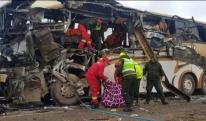 ბოლივიაში ფეხბურთელების ავტობუსი 130-მეტრიან ხრამში გადავარდა
