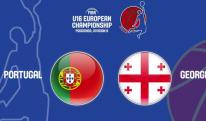 U16. ევროპის ჩემპიონატი. პორტუგალია-საქართველო [LIVE]