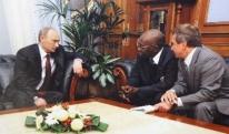 საქმე გახსნილია - რამდენი გადაიხადა რუსეთმა მსოფლიოს ჩემპიონატის ჩატარების უფლების მისაღებად