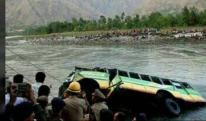 განაში ავტობუსის მდინარეში გადავარდნის შედეგად 8 ფეხბურთელი გარცაიცვალა