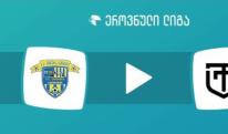 """ეროვნული ლიგა. XXXIII ტური: """"ჩიხურა"""" - """"ტორპედო"""" [LIVE]"""