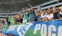 რუსეთში საფეხბურთო კლუბების ლიკვიდაციის პროცესი დაიწყო
